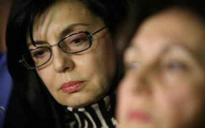 100 милиона евро под опеката на министър Меглена Кунева
