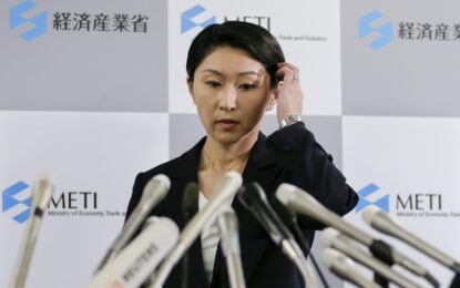 Серия от оставки в японския кабинет