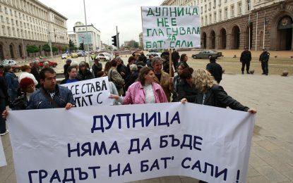 Дупница и Кюстендил на протест срещу избора на Бат' Сали