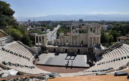 Пловдив е сред най-добрите градове за посещаване през 2015 година