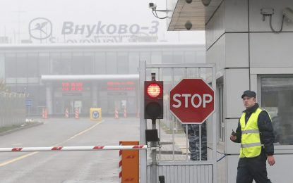 """Русия разследва трагедията на летище Внуково, """"Тотал"""" избра нов шеф"""
