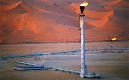 И петролната индустрия ще се бори с климатичните промени
