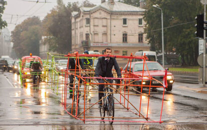 С две колела срещу трафика