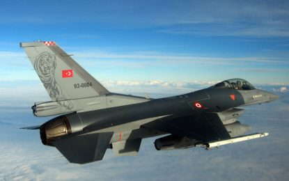 Турция бомбардира позиции на ПКК