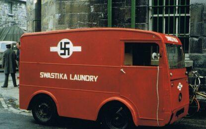 Светът е обичал свастиката, преди Хитлер да я задигне