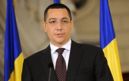 Виктор Понта – президент на Румъния, но на 16 ноември