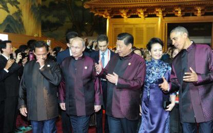 Очаква се среща Путин – Обама в Пекин