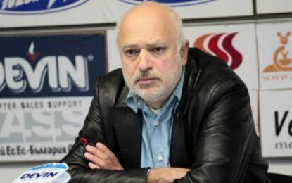 Проф. Минеков отказа президентската номинация на Реформаторите