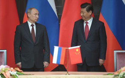 Путин има нов проблем с Китай