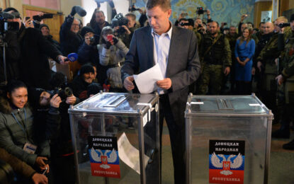Магдалена Ташева призна изборите в Източна Украйна