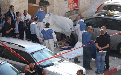 Нов атентат в Йерусалим, четирима убити