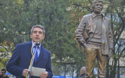 След 45 години Скитника се върна в София
