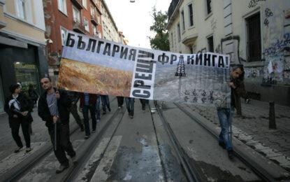 Руска връзка в битката на Европа срещу шистовия газ