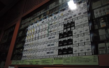 Парламентът забрани рекламите на е-цигари