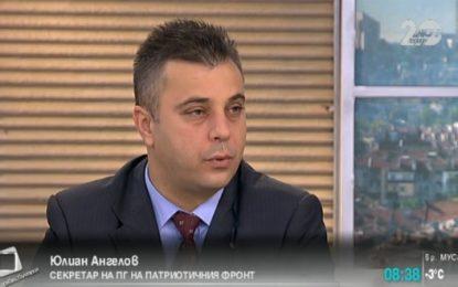 Психотест и дрегер за депутата искат от ВМРО