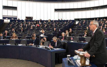 Планът на Юнкер тръгва с € 21 милиарда от 2015