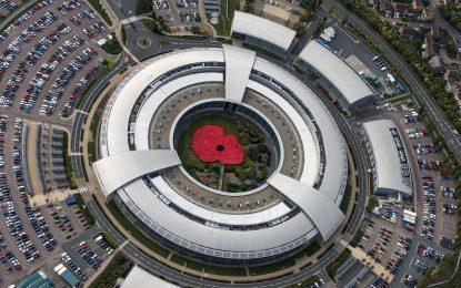 Мотото на британските шпиони: Познай себе си