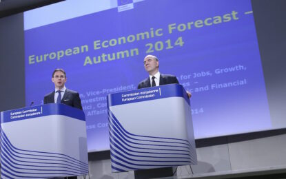 Брюксел ни лиши от оптимизъм до 2016 г.
