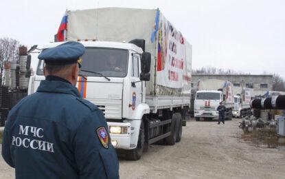 Огромен руски конвой навлезе в Източна Украйна