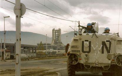 Босна издири още престъпници за зверствата в юговойните