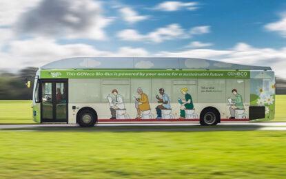 """Първият """"кафяв"""" автобус тръгна на Острова"""