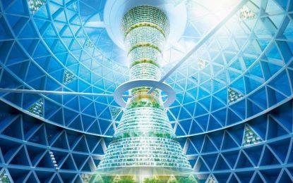 Японска фирма създава Атлантида на бъдещето