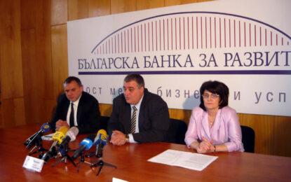 Промени в ръководството на Българската банка за развитие