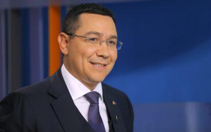 Румънският парламент даде вот на доверие на Виктор Понта