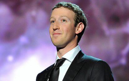 Марк Зукърбърг очаква идеите ви за Цел на годината