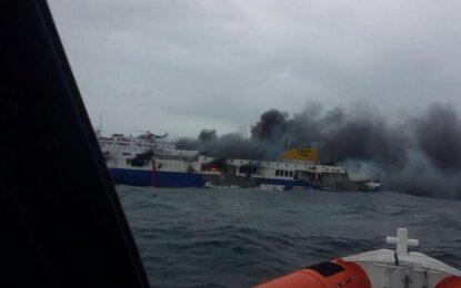 Четирима българи спасени от горящия ферибот