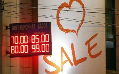 Русия клонира панславизма във финансите