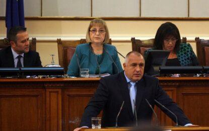 """Борисов поиска от парламента подкрепа за """"Южен поток"""""""