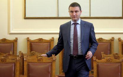Владислав Горанов иска позволение за доклада за КТБ
