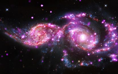 Как галактиките правят светлинно шоу
