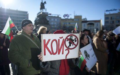 """""""Протестна мрежа"""" иска оставката на Горанов"""