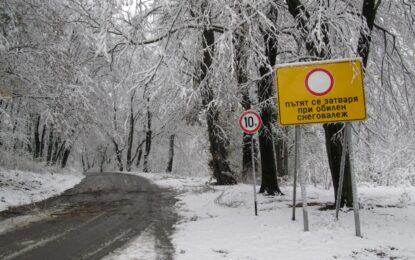 Снежна опасност в цяла България в понеделник