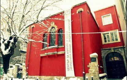 Петиция призова за спасение на Червената къща, министерството отговори