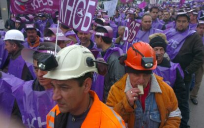 И синдикатите се заеха с агитация – за ГЕРБ