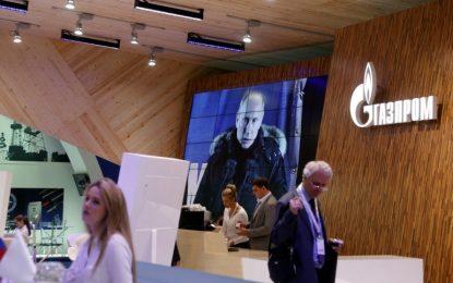 """""""Газпром"""" създава компания за газопровода в Турция"""