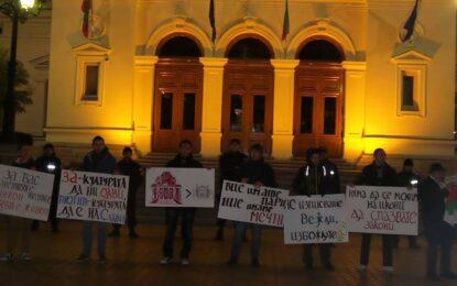 Студенти и артисти протестираха срещу културата на Бинев