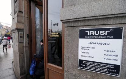 Руска банка стана жертва на валутната криза