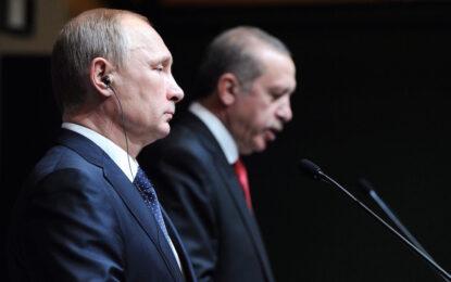"""Русия спира """"Южен поток"""" и намалява цената на газа за Турция с 6%"""
