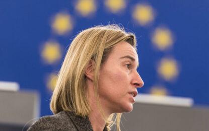 ЕС ще търси подкрепа от Турция