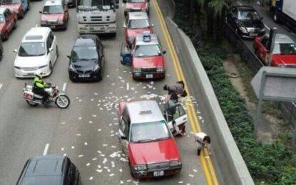 $2 милиона кеш се изсипаха на улица в Хонконг