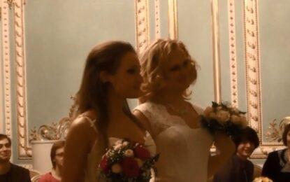 Първата гей сватба в Русия е факт