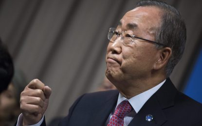 ООН разследва Израел за атаките в Газа