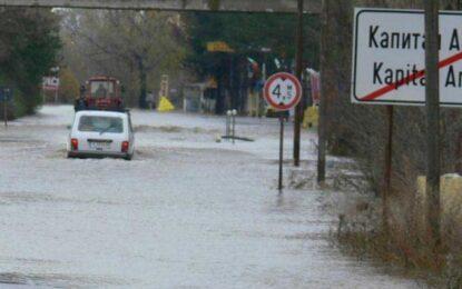 """Наводнение затвори граничен пункт """"Капитан Андреево"""""""