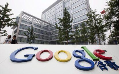 Уеб полицията в Китай блокира Gmail