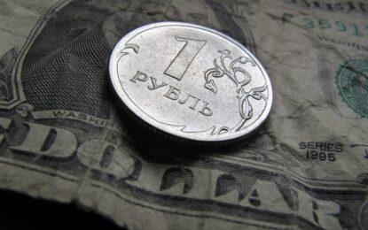 Рублата удари ново дъно – 100 за евро