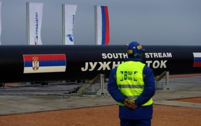 """Газпром"" приключи с ""Южен поток"""